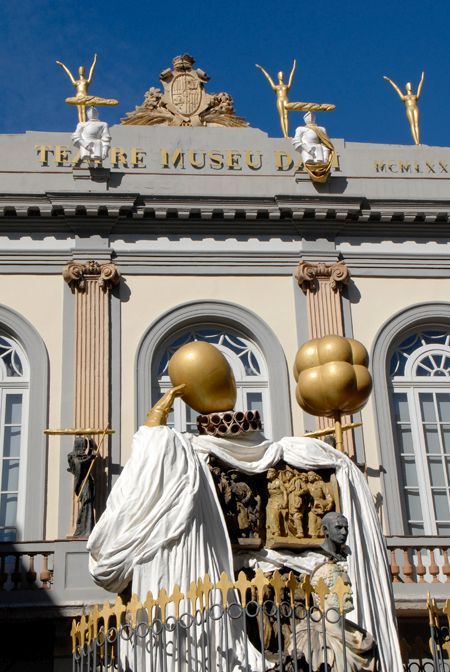 תיאטרון מוזיאון דאלי וחירונה